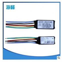 led路灯控制器HIFONGDZ、控制器 张家港海峰