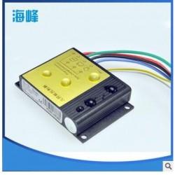 一体化路灯控制器HIFONGDZ,控制器,海峰电子