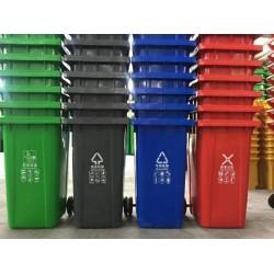 厂家供应 240升塑料垃圾桶 户外垃圾桶 定制