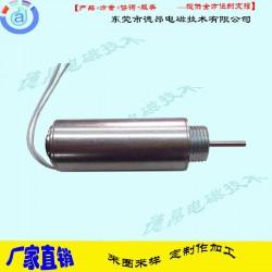 德昂直销DO1130圆管电磁铁-微型电磁铁
