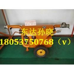 QYF10-20清淤排污泵生产厂家 气动清淤泵价格