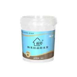 雨停纳米结晶防防水剂