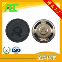 泉州金声科技 支持拿样定制 对讲机喇叭扬声器50mm4欧2w