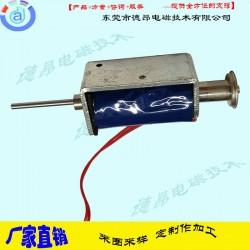 东莞德昂DC0841电控箱电磁铁-微型框架式-直销