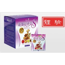 台湾佳联超感受代餐包有强而完整的执行力品牌全国招代理