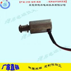 东莞德昂DO1016桑拿柜门电子锁-微型圆管式-直销