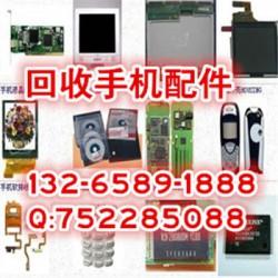 深圳收购金立w909手机前置摄像头