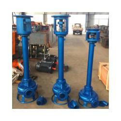 立式搅拌渣浆泵、专业渣浆泵厂家直供