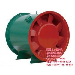 广品通风设备(多图)、深圳轴流排烟风机