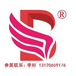 2020年北京美博会时间、地点