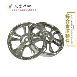 源头厂家直销锌合金汽车车轮配件 高品质加工成品件定制