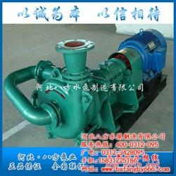 ZJW专用泵联系方式,保山ZJW专用泵,八方水泵