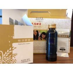 台湾佳联畅清酵素有强而完整的排毒作用品牌全国招代理