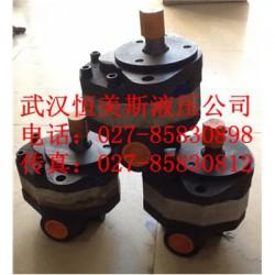 武汉恒美不二越马达FCX-122-2