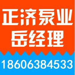 正济消防泵(多图)、承德双电源消防控制柜厂