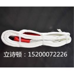 高强度耐酸碱吊装带,白色扁平吊装带,起重丙纶吊装带