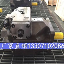 L10VS045DFLR/31L-PSC62N00