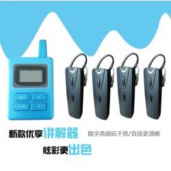 江苏出售电子讲解器无线导览器质量保证