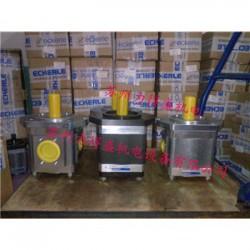 原装现货ECKERLE齿轮泵EIPH3-016RK23-10