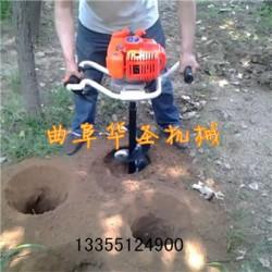 螺旋种植挖坑机 硬土耐磨钻眼机