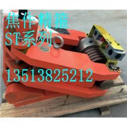 安全制动器SBD200
