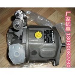 佛山柱塞泵HD-A11VLO260HD1/11R-NPC12N00,