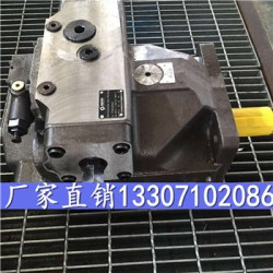 LY-A10VSO100DFLR/31R-PPA12N00