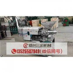 晋城两相电榨油机/茶籽榨油机价格低厂家直