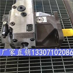 柱塞泵型号LY-A10VS045DFLR/31R-PKC62NOO货