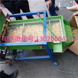 粮食精选机 谷物除杂清理筛选机 玉米大豆精