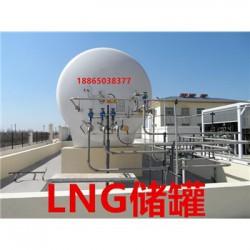来宾象州县立式液化天然气储罐(立式LNG储