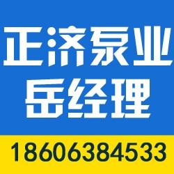江苏供水设备生产厂家,辽宁供水设备,正济消