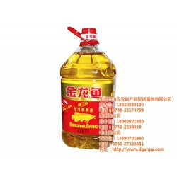 山农农副产品配送(图)、粮油批发配送公司、