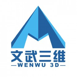 3d扫描仪 文武三维逆向 3d扫描仪生产