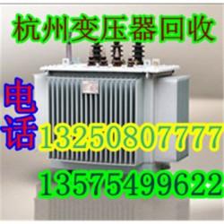 临安回收电力变压器设备W临安回收低压配电