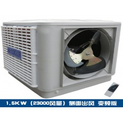 蒸发式降温风机批发 口碑好的环保空调供销