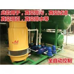 九江管道抽真空引水泵系统