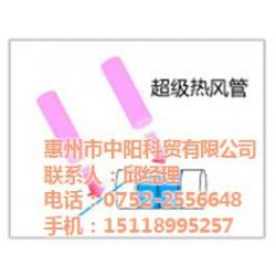 光伏焊接热风管   中阳科贸 热风管