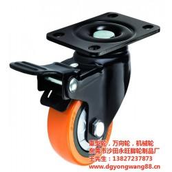 东莞重型轮公司 重型轮 永旺机械脚轮(查看)
