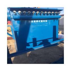 净之蓝专业生产布袋除尘器