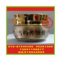 北京化妆瓶丝印字 马克杯丝印字 公司T恤丝印标厂
