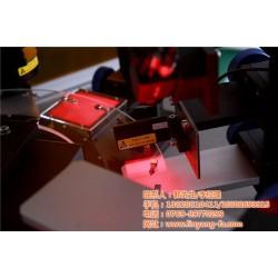 光学分拣机厂家_林洋机械_光学分拣机
