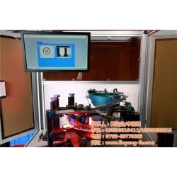 林洋机械,光学分拣机,光学分拣机价位