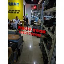 伺服电机伺服电机1FK7063-5AF71-1AG0电机现