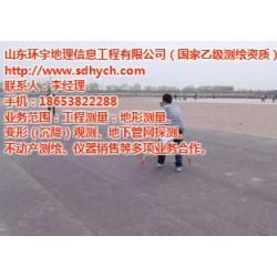 金乡变形测量_人防变形测量_山东环宇测绘公