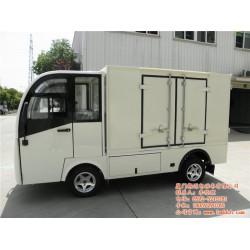 1吨电动货车销售_厦门朗迈电动车_翔安1吨电
