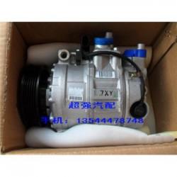 供应奥迪A6L 2.4 空调压缩机,助力泵,原厂