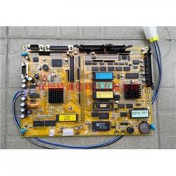 海天注塑机CPU电脑板宏讯2386M3-3