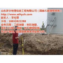 人防变形测量,莱芜变形测量,山东环宇测绘公