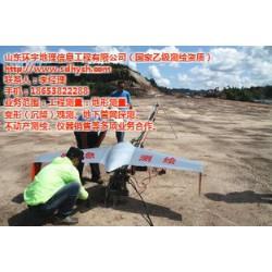 梁山无人机测绘,山东环宇测绘公司,无人机测